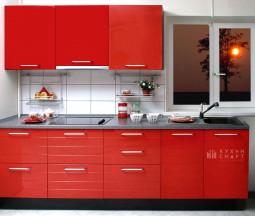 Кухня Мира красная